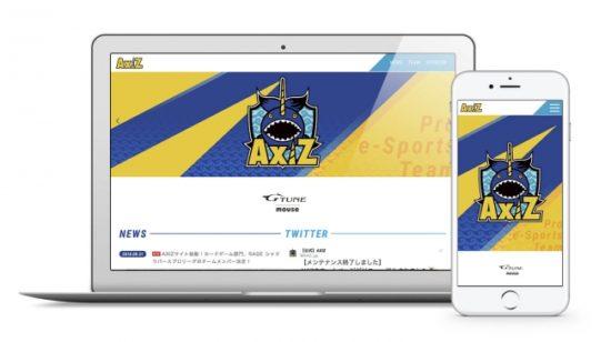 日テレ傘下のeスポーツプロチーム「AXIZ」が公式サイトをオープン