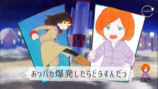読書感覚で楽しめるスマホのノベルゲーム2作をご紹介!幽霊がいる街「ghostpia」と「潮騒の街」