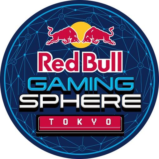 賞金制ゲーム大会「Red Bull Monday Night Streaks」が8月13日より毎週開催!