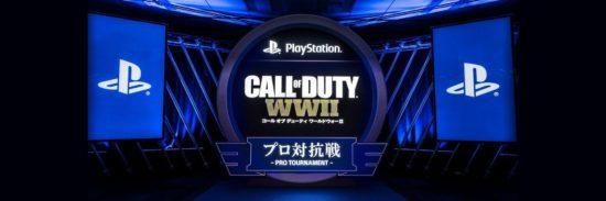 「東京ゲームショウ2018」で開催されるeスポーツ大会のまとめ、見どころを紹介!