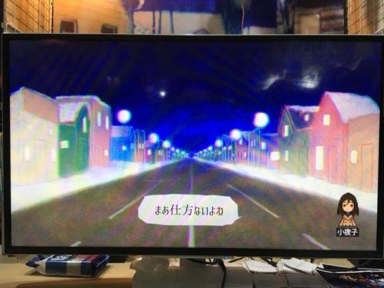 """【東京ゲームショウ2018】""""幽霊の町""""が舞台の少し不思議なノベルゲーム「ghostpia」がNintendo Switchに移植決定 そのデモ版をプレイしてみた"""