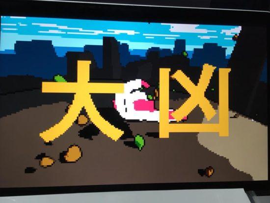 【東京ゲームショウ2018】これは空手?それとも占い?そもそもこれってゲームなの?謎が謎を呼ぶアクションゲーム(?)「KARATE URANAI」