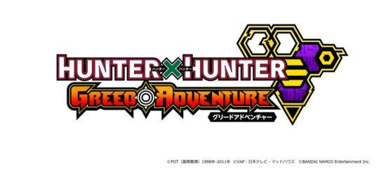 スマホゲーム「HUNTER×HUNTER グリードアドベンチャー」が今冬配信!