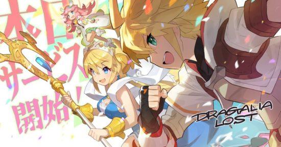 「任天堂」と「Cygames」がタッグを組んだスマホ向けアクションRPG『ドラガリアロスト』が9月27日より配信開始!