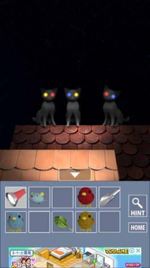 インコ脱出2 ネコとインコの部屋 攻略 その3(ネズミ回収~缶詰入手まで)