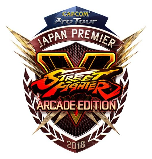 【東京ゲームショウ2018】『ストリートファイターV CPTジャパンプレミア』は、ときど選手が優勝!