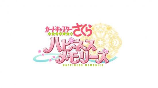 スマホゲーム「カードキャプターさくら ハピネスメモリーズ」が発表!「東京ゲームショウ2018」ブシロードブースにて発表会も