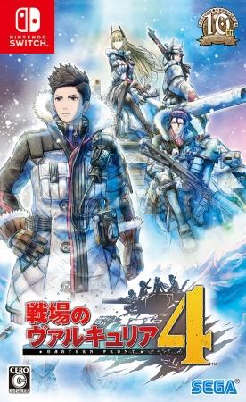 独創的シミュレーションRPG『戦場のヴァルキュリア4』が9月27日にNintendo Switchで発売開始!