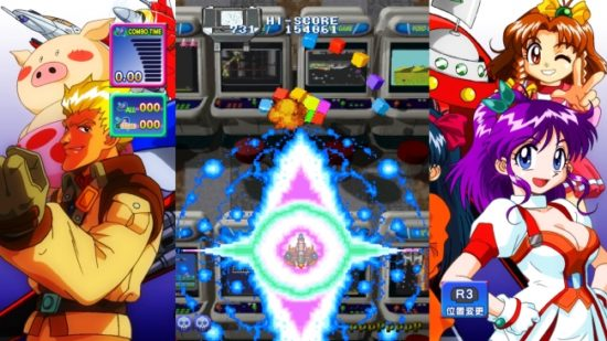 PlayStation(R)4用ソフト「ゲーム天国 CruisinMix Special」の発売が決定!東亜プランの名作シューティング「TATSUJIN」とのコラボも実現!