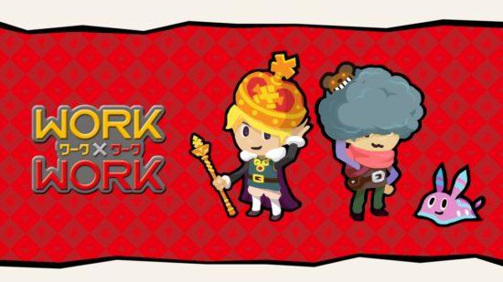 オレ様王子とダメダメバイトがおりなす、ゆるふわファンタジーRPG「WORK×WORK」が10月4日より販売開始