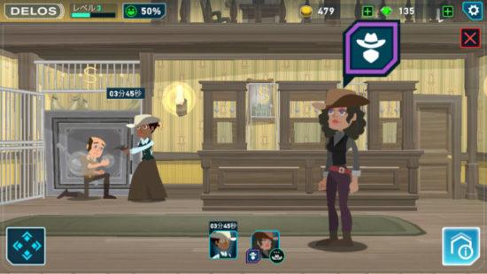西部開拓時代のテーマパークを運営してお客さんをもてなそう!ゲームで海外ドラマ「ウエストワールド」の世界を追体験