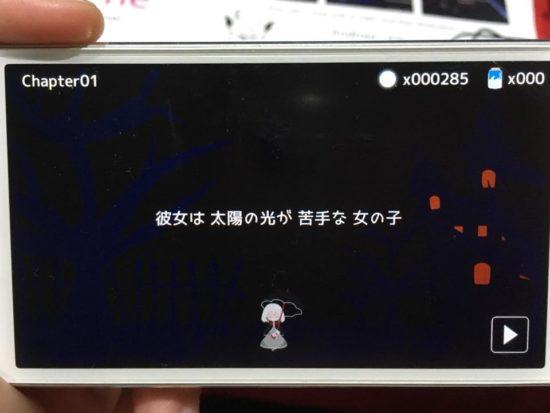 【東京ゲームショウ2018】太陽光を浴びると死んでしまう少女を「太陽」になって守る切ないスマホ向けディフェンスゲーム「テラセネ」