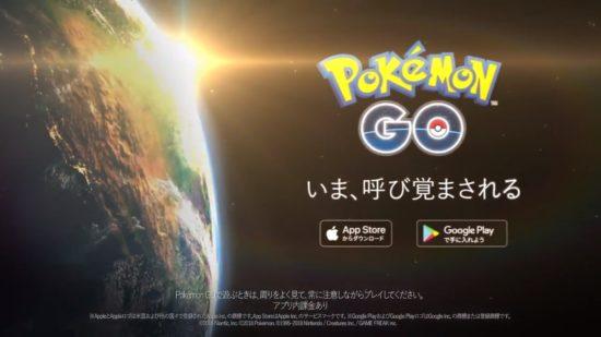 『ポケモンGO』に第4世代「シンオウ地方」のポケモンがついに登場!ゲームバランスの調整も今後実施