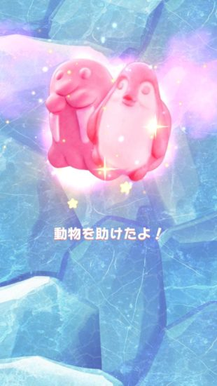 シリーズ初のフル3D!キャラと機能も増えた「キャンクラ」シリーズ最新作「キャンディークラッシュフレンズ」が登場
