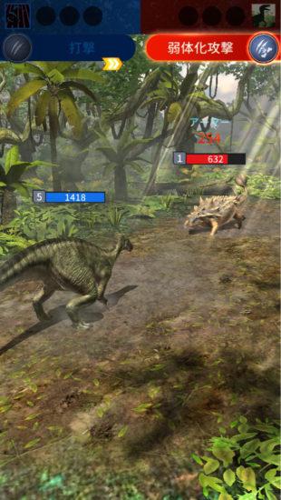 恐竜のDNAを集めて復活させよう!映画「ジュラシック・ワールド」シリーズのAR位置ゲー「Jurassic World アライブ!」