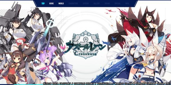 PS4「アズールレーン クロスウェーブ」の公式サイトが10月4日より公開!