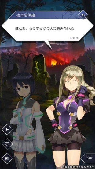 スクウェア・エニックス×Aimingの新作RPG『ゲシュタルト・オーディン』を発表!