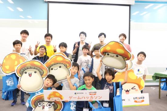 ネクソンが提供する多様なゲームのキャラクターを用いてオリジナルゲームをつくる子ども向けワークショップ「ネクソン × LITALICOワンダー ゲームハッカソン!」を初開催!