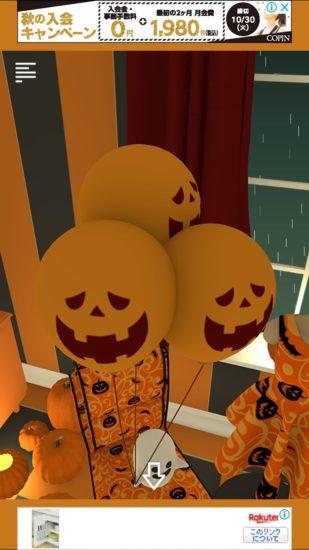 Spooky 雨と少女とぬいぐるみ 攻略 その1(風船を確認~赤旗確認まで)