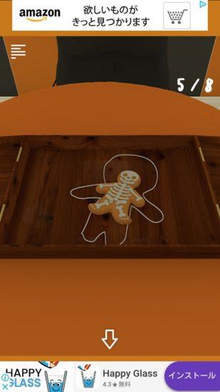 Spooky 雨と少女とぬいぐるみ 攻略 クッキー探し2