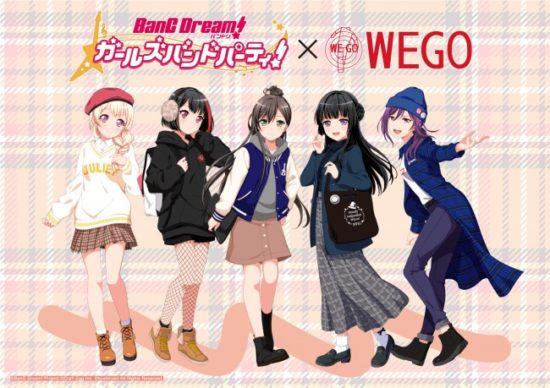 人気スマホゲーム「バンドリ! ガールズバンドパーティ!」と、アパレルブランド「WEGO」のコラボレーション第2弾が決定!11月16日より発売開始