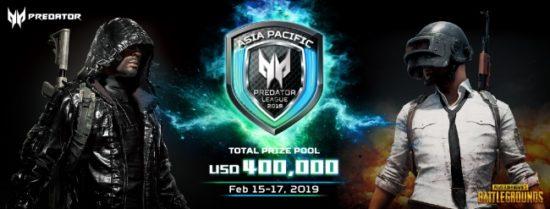 賞金総額400,000ドル!eスポーツトーナメント「Predator League 2019」が開催決定!日本予選は11月5日よりエントリー受付開始