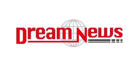 プレスリリース配信代行サービス『ドリームニュース』と提携しました