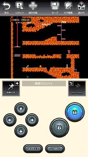 「スペランカー」「ザナック」などレトロゲームをプレイ・シェアできるスマホアプリ「PicoPico」 が2019年初旬より提供開始