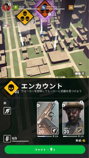 外に出てゾンビと戦おう!ゾンビ・アポカリプスを疑似体験できるAR位置情報ゲーム「The Walkind Dead: Our World」