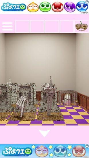 夢のハロウィン城からの脱出 攻略 その3(クッキーの装置~蜘蛛確認まで)