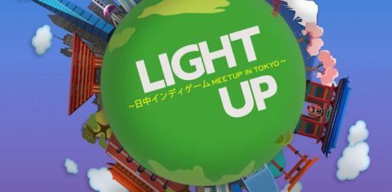 「LIGHT UP〜日中インディゲームMEETUP IN TOKYO〜」が12月2日に開催、会場はUnity Technologies Japn