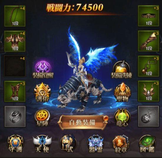 『ナイトメアクロノス』正式リリース!魔王が蔓延る世界の解放を目指すダークファンタジーMMORPG