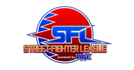 スター選手発掘プロジェクト『ストリートファイターリーグ powered by RAGE』が来春に開幕決定!