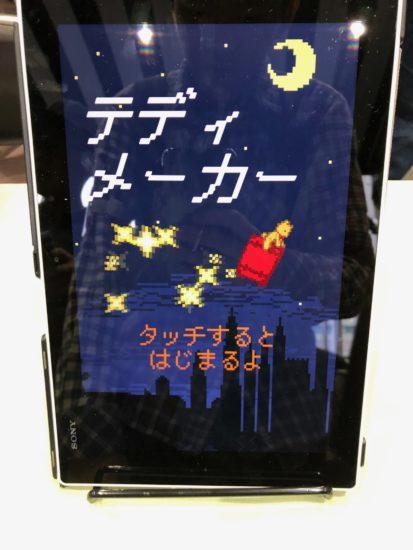【レポート】デジゲー博2018で楽しんだインディーズゲームを紹介!Vol.2