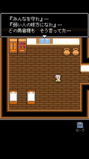 スマホで感動的な物語を体感できるSYUPRO-DXのADVゲーム特集