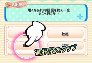恋愛シミュレーションゲーム風診断ゲーム『彼女作成診断-オトメクリエイト-』配信開始!