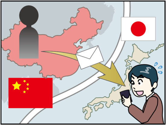 ゲーム開発者がプレスリリースを出すとどうなる!?「中国から連絡が来た!」編