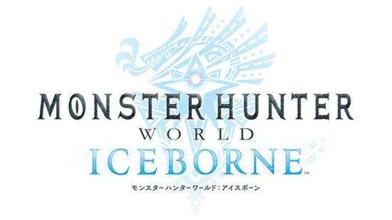 """大型拡張コンテンツ『モンスターハンターワールド:アイスボーン』が2019年秋に発売決定 """"G級""""相当のボリュームを予定"""