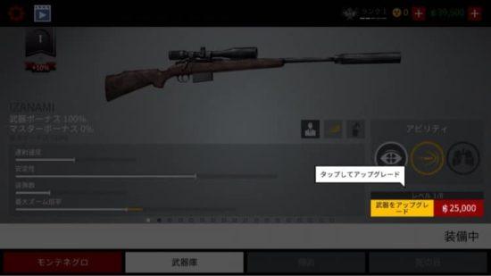 """狙撃手になって""""標的""""狙え!スクエニの「Hitman」シリーズのスマホ向け狙撃シミュレーションゲーム「Hitman Sniper」"""