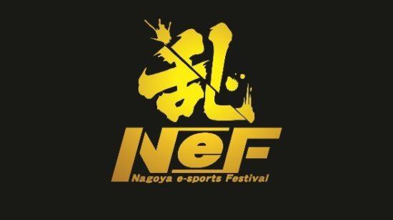 名古屋初のゲーミングイベント 『乱(LAN)by Nagoya e-Sports Festival(仮)』 東海テレビ主催で2019年3月29日から3日間 名古屋・栄で開催決定!