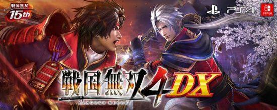 「戦国無双4」にDLCを加えた完全版『戦国無双4 DX』がPS4/Nintendo Switchで2019年3月14日に発売決定