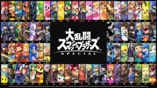 「スマブラ」シリーズ最新作『大乱闘スマッシュブラザーズ SPECIAL』が12月7日より発売開始!