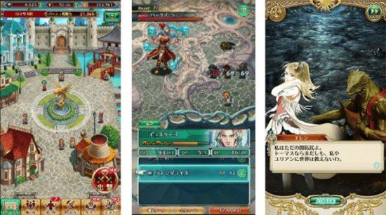 「ロマンシング サガ」完全新作ゲームアプリ 「ロマンシング サガ リ・ユニバース」が12月6日より配信開始