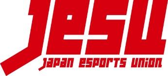 日本eスポーツ連合、2019年1月に「eSPORTS国際チャレンジカップ ~日本代表vsアジア選抜~」の開催を発表