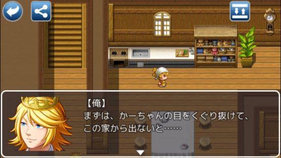 アプリゲームで物語を楽しもう!「cretia studio」ゲーム特集 新感覚脱出ゲーム「脱出探偵少女」やノベルx放置なゲーム「おたのプリンセス!」など