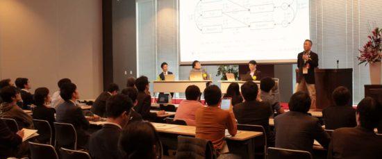 「ゲーミフィケーション活用カイギ 第1回勉強会」が12月21日に開催、「人を楽しくやる気にさせる仕掛け」としてのゲーミフィケーションを考察