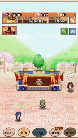 放置ゲームから脳トレまで幅広いゲームを楽しめる「ASOBOX」のゲーム特集!