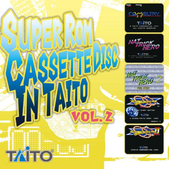 ゲーム音楽CD『SUPER Rom Cassette Disc In Taito Vol.2』と『彩京ARCADE SOUND DIGITAL COLLECTION Vol.3』の予約受付が開始!