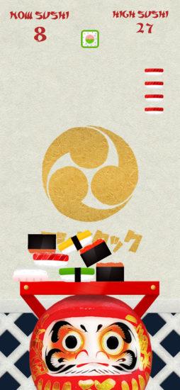 """トロ、サーモン、イクラ、えび…お寿司を積み上げるPOPな""""積みゲー""""「SUSHI STACK」がリリース"""