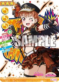 「ラブライブ!サンシャイン!!」のカードゲーム「ラブライブ!スクールアイドルコレクション スタンドポップコレクション」が12月21日より発売開始